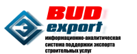 budexport.by